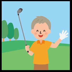 ゴルフをする高齢者