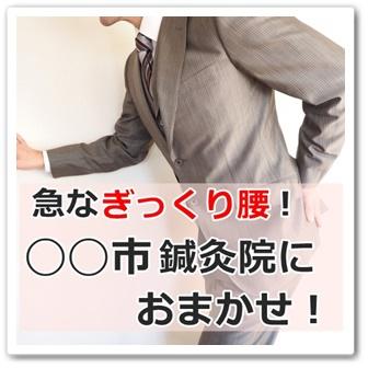 バナー広告例3