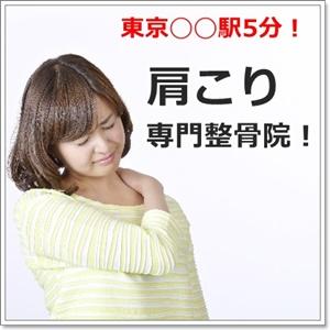 バナー広告例2