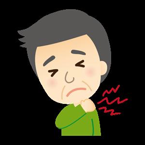 肩の痛みを訴える男性