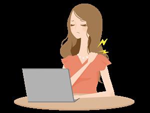 パソコンで肩こりの女性