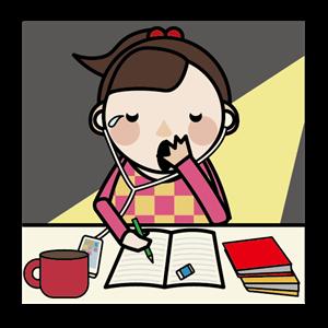 深夜に勉強 イラスト
