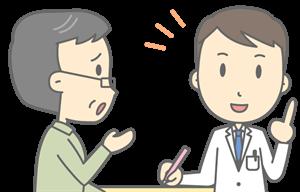 医師の説明を受ける患者