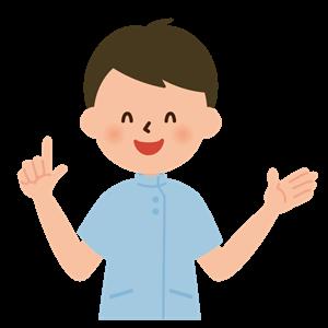 はりきゅうの【保険治療】について説明する鍼灸師