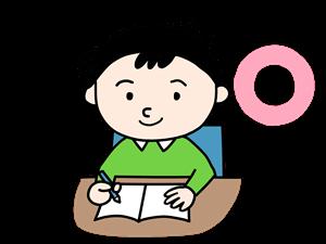 目と本の距離が遠く姿勢が良い子供
