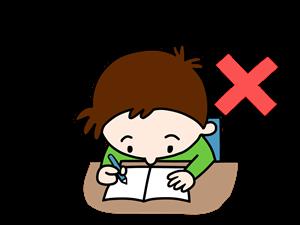 目と本の距離が近い子供