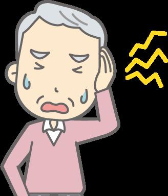 耳の痛みのツボ!耳の中の痛みに効く!