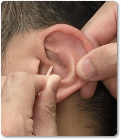 セルフ耳ツボのやり方1