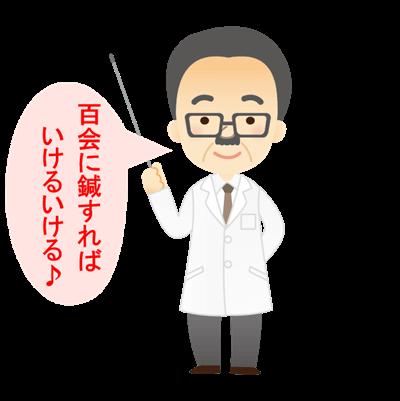 尾崎朋文先生