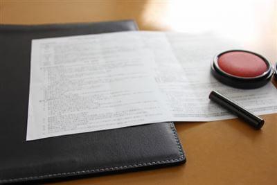 用紙と印鑑