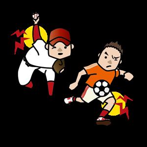 野球 サッカー イラスト