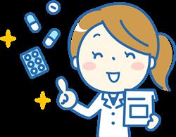 処方する医師