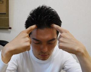 頭臨泣の押し方