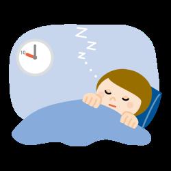 睡眠 イラスト