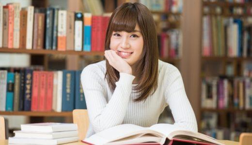 鍼灸学校に入学する前に、事前に予習勉強しておいたほうがいい?
