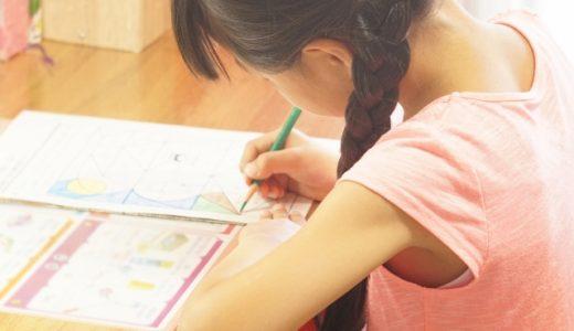 「小学生の肩こり」原因から改善方法まで
