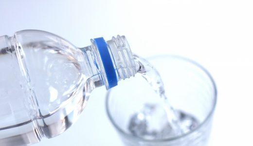 水を飲むと体に良いのはなぜ?水を飲む効果について解説!