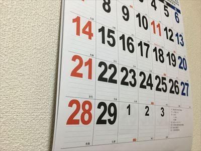 鍼灸院・整骨院は、土日祝を開けるべき?