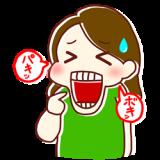 顎関節症 イラスト