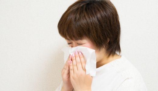 急性鼻炎のツボ!鼻カゼの鼻水をスッキリ止める!