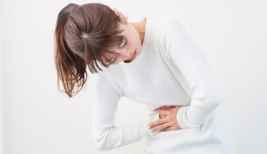 月経前症候群(PMS)に効果のあるツボ!女性の強い味方!