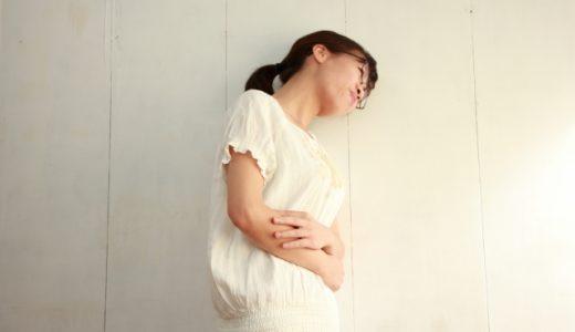 盲腸のツボ
