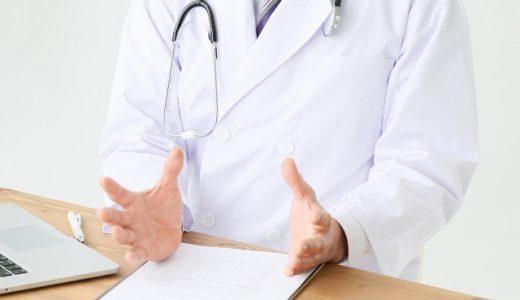 医師が「鍼灸の同意書」を書いてくれない理由!書いてもらうコツは?
