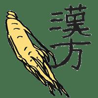 漢方薬イラスト