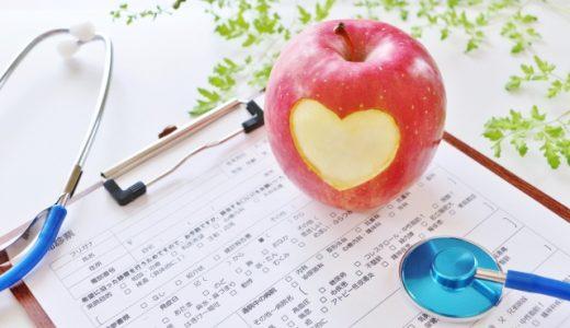 ガンになりやすい食べ物・ガンになりにくい食べ物!今すぐガン予防!