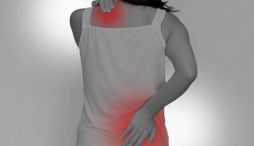 痛みが慢性化を起こす仕組み!肩こりや腰痛が慢性化するのはなぜ?