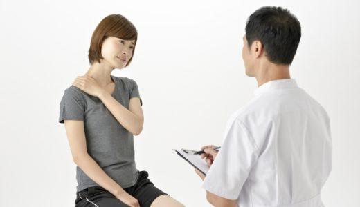 肩こり治療が難しいと嘆く治療家さんへ!肩こりはジストニアが原因!