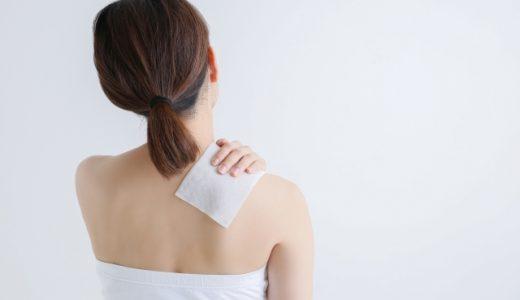 肩こりが女性に多い8つの理由!