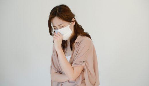 インフルエンザは漢方薬で治る?薬とどちらが効果あるの?