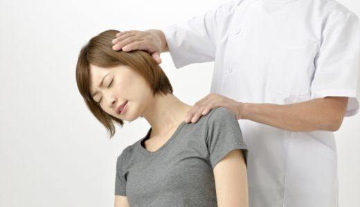 頸肩腕症候群ってなに?肩こりと関係あるの?