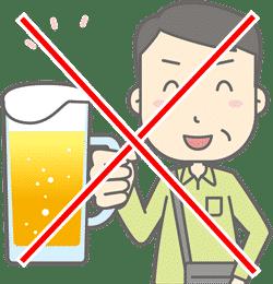 なぜ、痛風にビールがいけないのか?