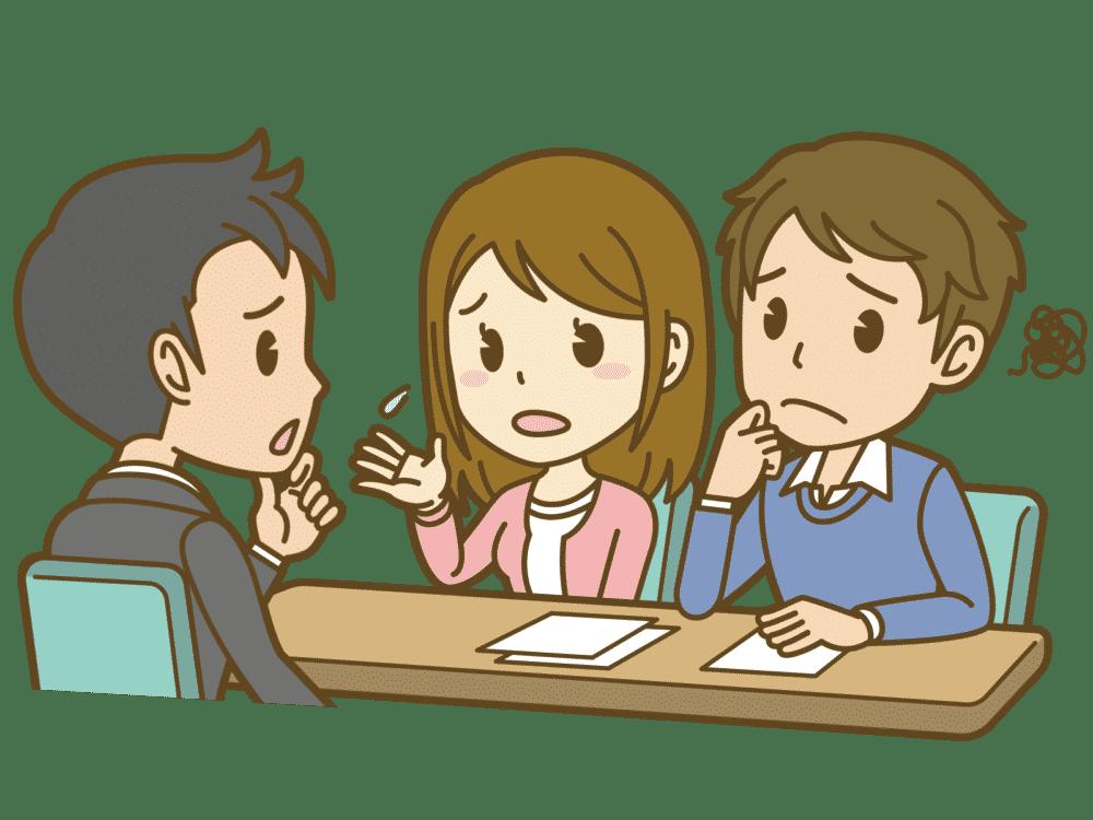 親の心配 イメージ