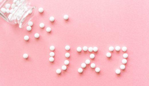 【抗がん剤の副作用】対策のツボ