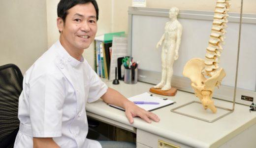 鍼灸師がぶっちゃける!よい整骨院の見分け方
