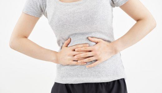 生理痛・月経不順の「足ツボ」