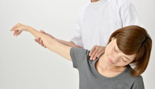 五十肩の自己診断方法・チェックテストのやり方を紹介しています。