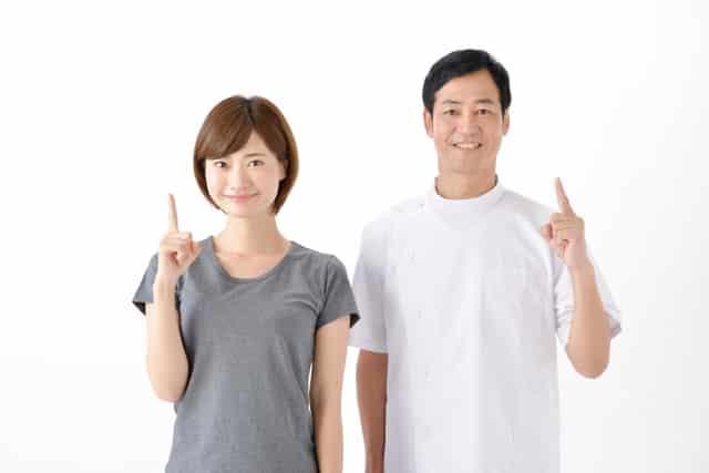 整体師と患者