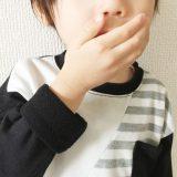 咳をする子供