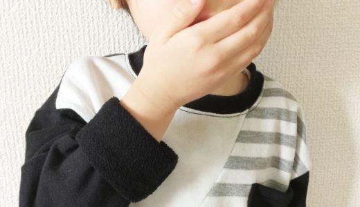 小児喘息のツボ!発作や予防・アレルギーに!