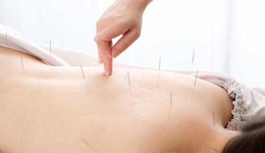 鍼灸治療では、なぜ血がでないの?鍼では、ほとんど出血しません!