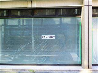 鍼灸院の開業 マンションの一室とテナント(貸店舗)どちらが良い?