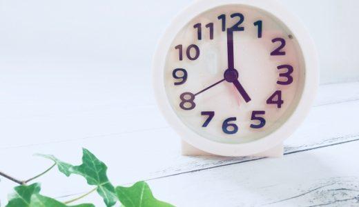 「肩こり・腰痛」の治療時間は長いほうがいい?