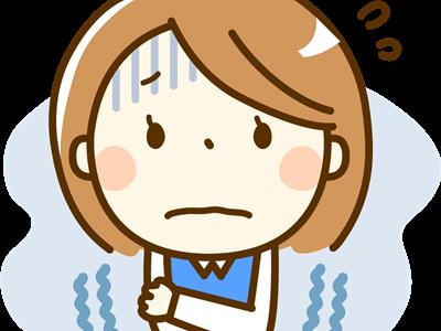 東洋医学で「熱」と「気」が不足する【陽虚タイプ】
