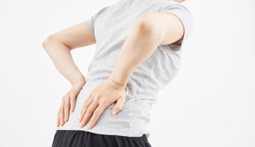 腰痛の「足ツボ」