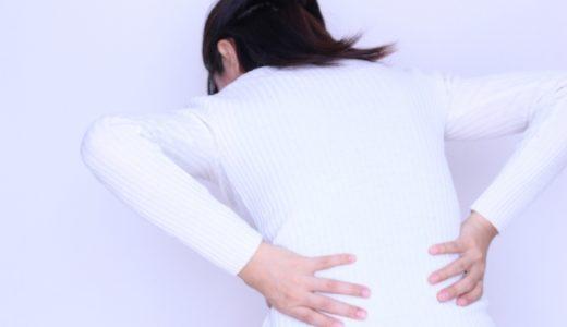 ぎっくり腰・慢性腰痛の痛み!腰痛の治療はどこにいけばいいの?