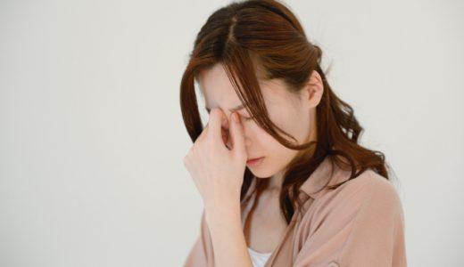 頭痛・ストレスの「足ツボ」